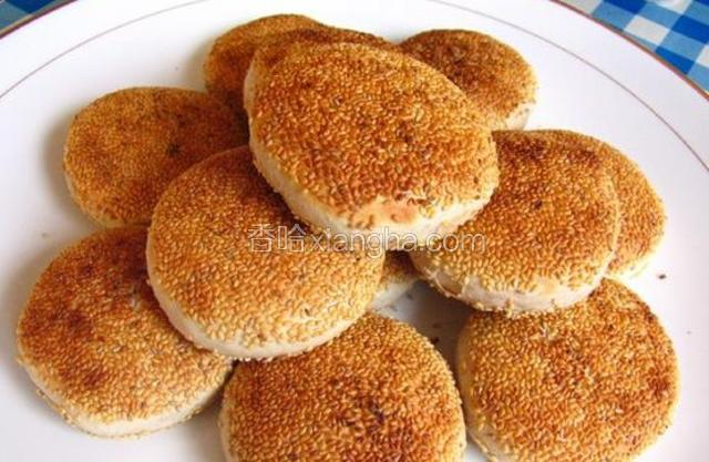 伊斯兰烧饼