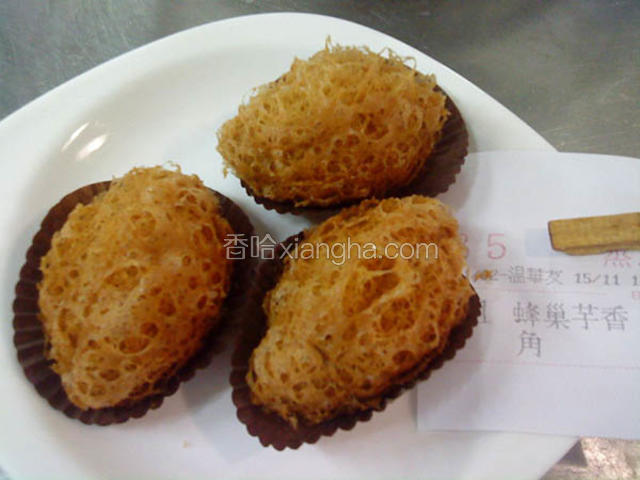 蜂巢香芋角