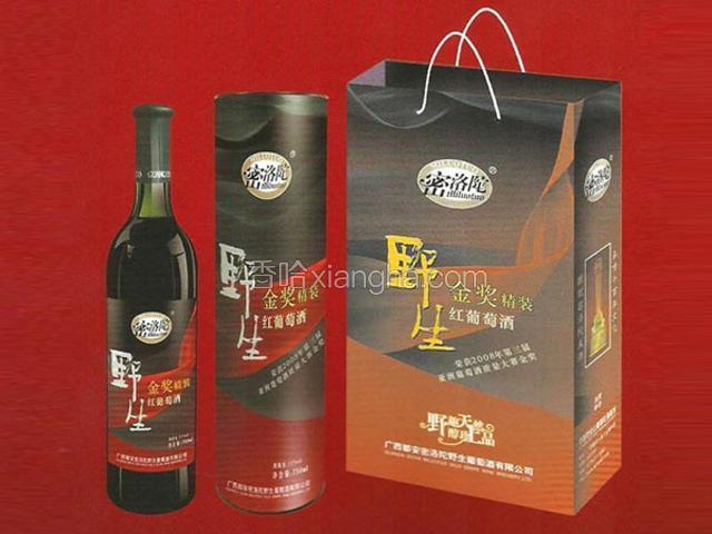都安野生红葡萄酒
