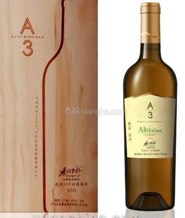 迪庆高原葡萄酒