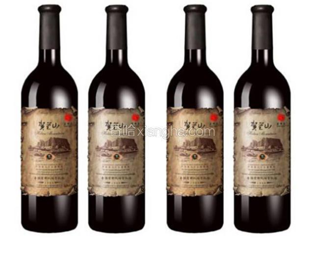 贺兰山东麓葡萄酒