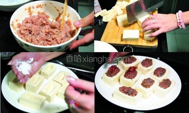 鱼蓉豆腐煲