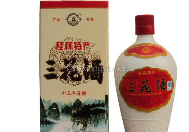 桂林山花酒